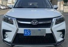 北汽幻速 幻速S5 2017款 北汽幻速S5 1.3T 手动豪华型抵押车