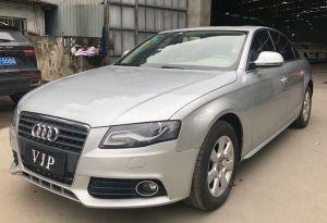 奥迪A4L 2012款 奥迪A4L 2.0 TFSI(132kW) 豪华型抵押车