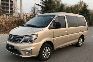 东风风行 菱智 2018款 菱智 M5L 2.0L 7座舒适型抵押车