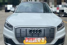奥迪Q2L e-tron 2019款 奥迪Q2L e-tron 纯电智享型抵押车