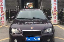 莲花L3 2013款 莲花L3 GT 1.6L 手动 精致型抵押车