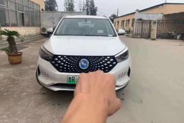 汉腾X5新能源 2019款 汉腾X5新能源 豪华版抵押车