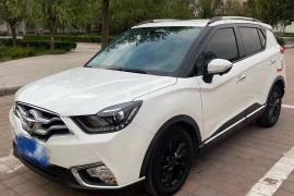 海马S5 2019款 海马S5 230T 自动旗舰型抵押车