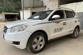 2014年吉利全球鹰GX7自动高配抵押车