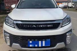 昌河Q35 2018款 昌河Q35 1.5L 手动炫酷版抵押车