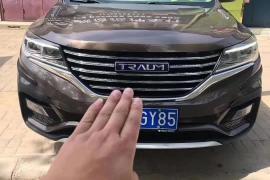君马汽车 君马SEEK 5 2018款 君马SEEK 5 1.5T 自动领航版抵押车