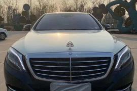 奔驰S级(进口) 2014款 奔驰S级(进口) S400L 豪华型抵押车
