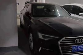 奥迪A6(进口) 2020款 奥迪A6(进口) Avant 先锋派 40 TFSI 豪华动感型抵押车