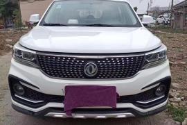 东风风行 景逸X5 2017款 景逸X5 1.6L 手动尊享型抵押车