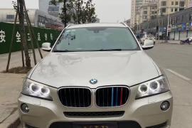 宝马X3(进口) 2013款 宝马X3(进口) xDrive20i 豪华型抵押车