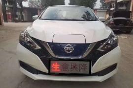 日产 轩逸 2020款 轩逸 1.6L XE CVT舒享版抵押车