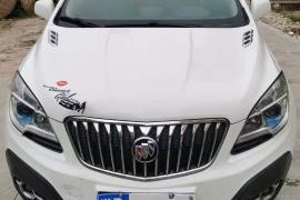 别克 昂科拉 2013款 昂科拉 1.4T G 自动 两驱都市精英型抵押车