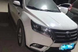 北汽幻速 幻速S6 2017款 幻速S6 1.5T 手动领先型抵押车