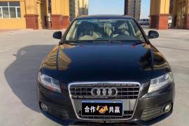 奥迪A4L 2011款 奥迪A4L 2.0 TFSI(132kW) 标准型抵押车