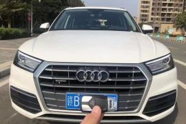 奥迪Q5L 2020款 奥迪Q5L 40 TFSI 荣享时尚型抵押车