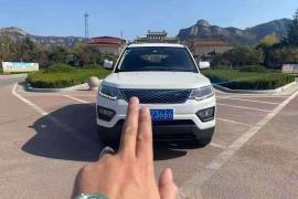 长安商用 长安CX70 2018款 长安CX70 CX70T 1.5T 自动舒擎版抵押车