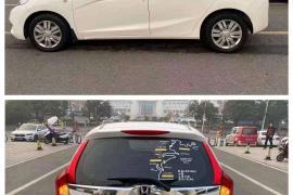 本田 飞度 2016款 飞度 1.5L LX CVT 舒适型抵押车