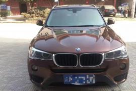 宝马X3(进口) 2019款 宝马X3(进口) xDrive30i 标准型 欧版抵押车