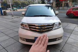 本田 艾力绅 2015款 艾力绅 2.4L VTi-S尊贵版抵押车