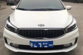 起亚K3 2018款 起亚K3 1.6L 自动 Smart Connect抵押车
