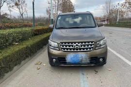 长安商用 长安欧诺 2017款 长安欧诺 1.5L基本型抵押车