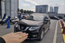 日产 奇骏 2020款 奇骏 2.0L CVT智联舒适版 2WD抵押车
