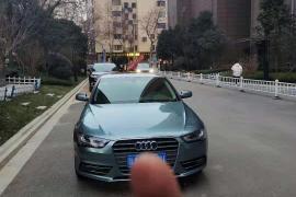 奥迪A4(进口) 2013款 奥迪A4(进口) 40 TFSI allroad quattro 豪华抵押车
