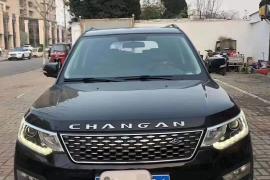 长安商用 长安CX70 2017款 长安CX70T 1.5T 手动豪擎版抵押车