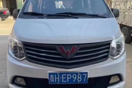 五菱征程 2015款 五菱征程 1.5L 舒适型 L3C抵押车