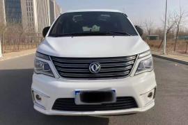 东风风行 菱智M5 EV 2018款 菱智M5 EV 舒适型抵押车