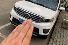 长安商用 欧尚X70A 2019款 欧尚X70A 1.5L 手动经典型 国VI抵押车