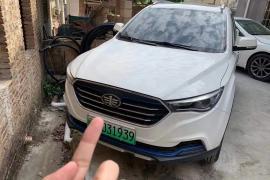 奔腾X40 2019款 奔腾X40 1.6L 自动互联智享型抵押车