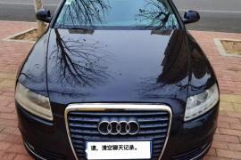 奥迪A6L 2009款 奥迪A6L 2.0 TFSI 自动标准型抵押车