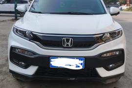 本田XR-V 2019款 本田XR-V 1.5L CVT经典版 国VI抵押车