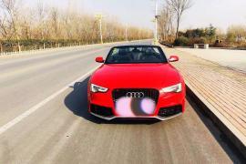 奥迪A5(进口) 2014款 奥迪A5(进口) Coupe 45 TFSI抵押车