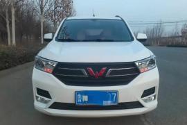 五菱宏光S3 2019款 五菱宏光S3 1.5L 手动豪华型 国VI抵押车