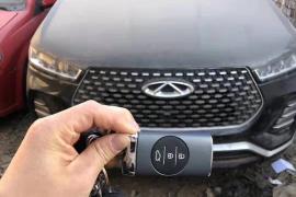 奇瑞 瑞虎7 2020款 瑞虎7 1.5T CVT豪华型 抵押车