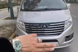 江淮 瑞风M5[瑞风和畅] 2017款 瑞风M5 2.0T 汽油自动尊贵版抵押车