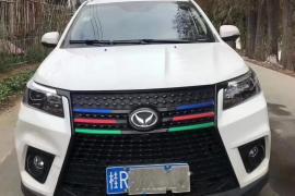 北汽幻速 幻速S7 2018款 幻速S7 1.5T 手动豪华型抵押车