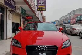 奥迪TT(进口) 2015款 奥迪TT(进口) Coupe 45 TFSI抵押车