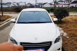 标致301 2016款 标致301 1.6L 自动舒适版抵押车