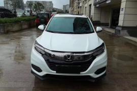 本田 缤智 2020款 缤智 1.5L CVT豪华版 抵押车