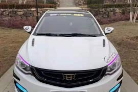 吉利 远景X1 2017款 远景X1 1.3L 手动疯活版 抵押车