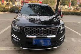 林肯MKC(进口) 2019款 林肯MKC(进口) 2.0T 两驱尊享版 国VI 抵押车