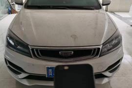 吉利帝豪 帝豪 2020款 帝豪 1.5L 手动舒适型 抵押车