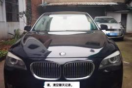 宝马7系(进口) 2013款 宝马7系(进口) 730Li 领先型 抵押车