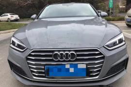 奥迪A5(进口) 2019款 奥迪A5(进口) Coupe 40 TFSI 时尚型抵押车