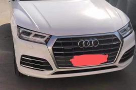 奥迪Q5L 2020款 奥迪Q5L 45 TFSI 尊享时尚型抵押车