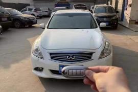 英菲尼迪G(进口) 2013款 英菲尼迪G(进口)25 Sedan 运动版抵押车