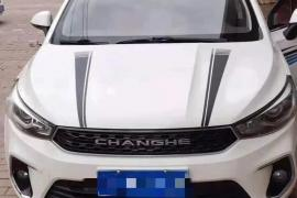 昌河A6 2018款 昌河A6 1.5L CVT豪华版抵押车